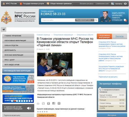 http://images.vfl.ru/ii/1522345990/1c70d9fe/21166345_m.png