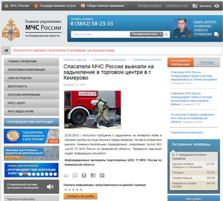 http://images.vfl.ru/ii/1522345991/c35c88f1/21166346_m.png