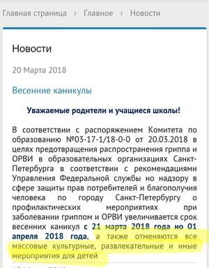 http://images.vfl.ru/ii/1522355930/a504c5f9/21168621_m.jpg