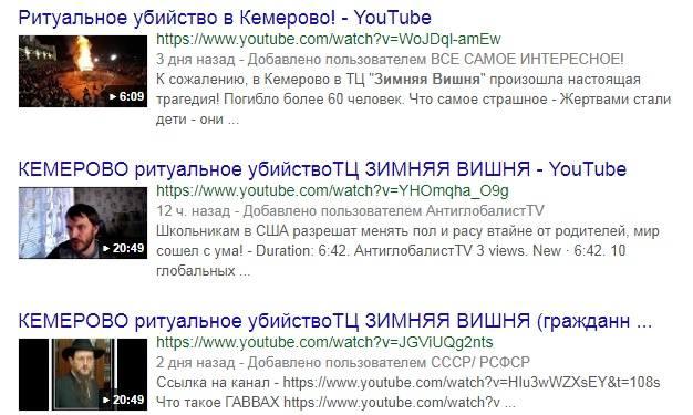 http://images.vfl.ru/ii/1522365226/fcfdc0e1/21169516_m.jpg