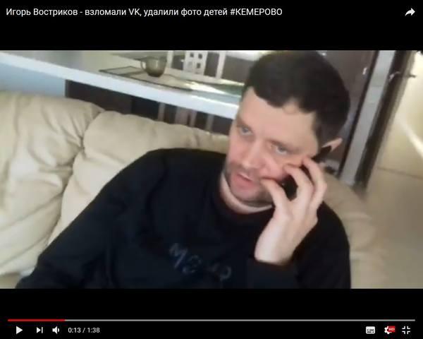 http://images.vfl.ru/ii/1522402021/ac3d3e92/21173610.jpg