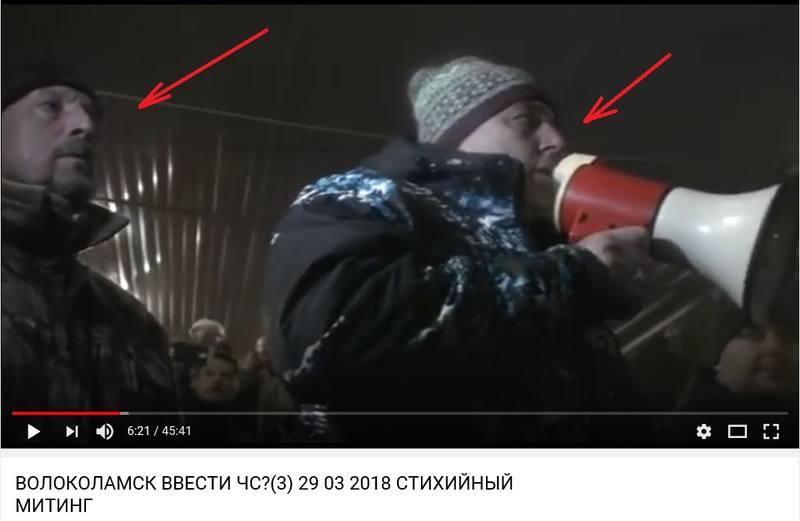 http://images.vfl.ru/ii/1522419257/ddd58f58/21177355.jpg
