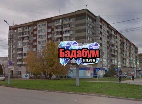 http://images.vfl.ru/ii/1522429588/24115ec3/21179166_m.jpg
