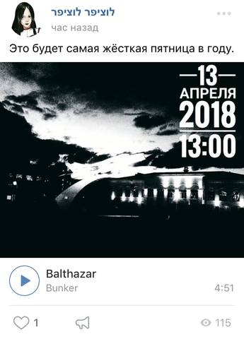 http://images.vfl.ru/ii/1522433365/2c0145f0/21179897_m.jpg