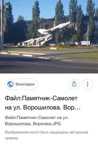 http://images.vfl.ru/ii/1522437278/dc7c7fb0/21180559_m.jpg