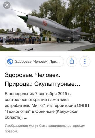 http://images.vfl.ru/ii/1522437418/c1c8ca29/21180585_m.jpg