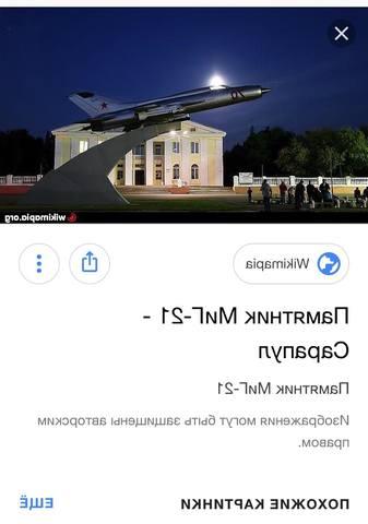 http://images.vfl.ru/ii/1522438089/882900a6/21180676_m.jpg