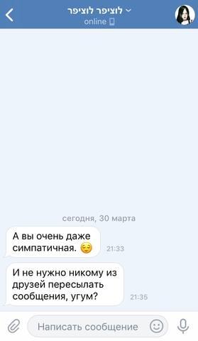 http://images.vfl.ru/ii/1522439868/86e19809/21180977_m.jpg