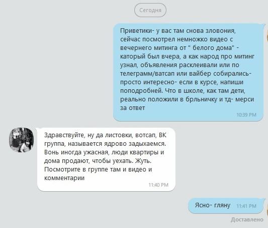 http://images.vfl.ru/ii/1522442592/ee022a82/21181430.jpg