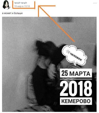 http://images.vfl.ru/ii/1522449425/85813e67/21182624_m.jpg