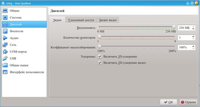http://images.vfl.ru/ii/1522484891/6f3b800f/21185367_m.png