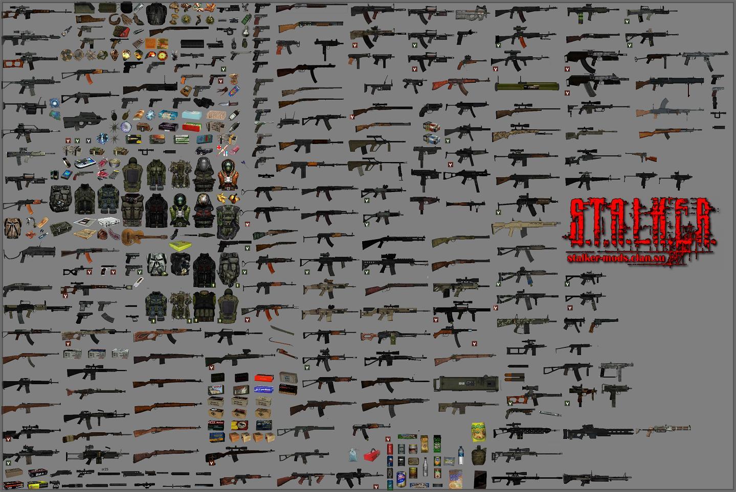 файл иконок с оружием