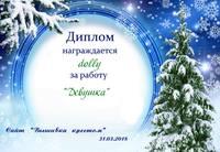 http://images.vfl.ru/ii/1522490634/2a23bfa1/21186569_s.jpg