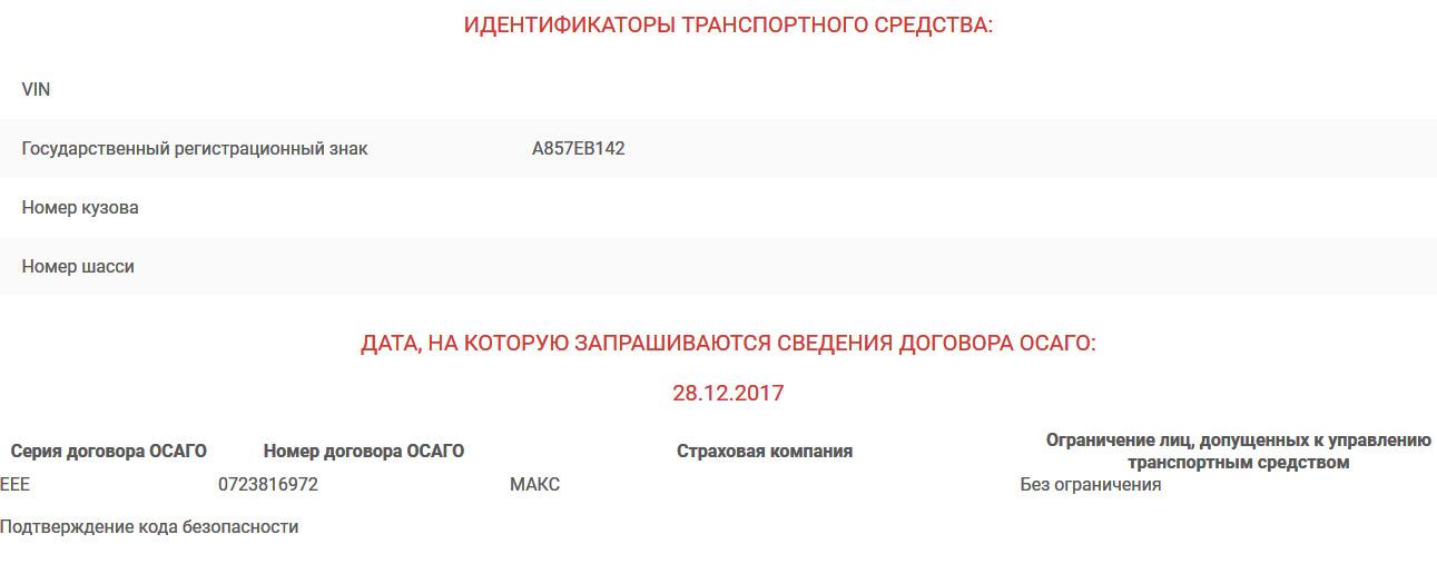 http://images.vfl.ru/ii/1522505310/1c993d44/21189798.jpg