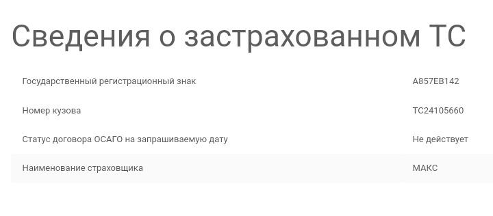 http://images.vfl.ru/ii/1522505354/24042aa8/21189813.jpg