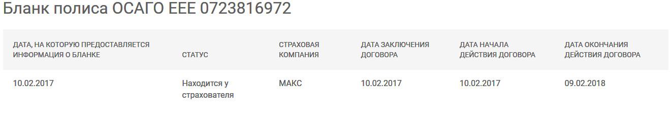http://images.vfl.ru/ii/1522505653/850473e6/21189910.jpg