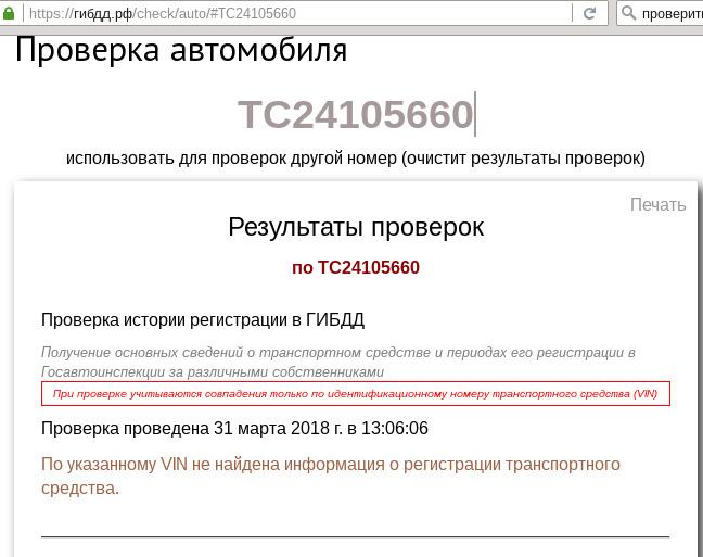 http://images.vfl.ru/ii/1522505758/35639de6/21189944.jpg