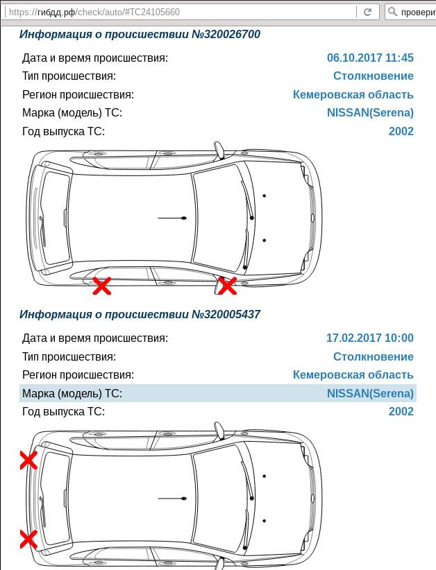 http://images.vfl.ru/ii/1522505824/3a485263/21189953.jpg