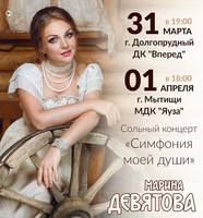http://images.vfl.ru/ii/1522507374/5f38960f/21190393_s.jpg