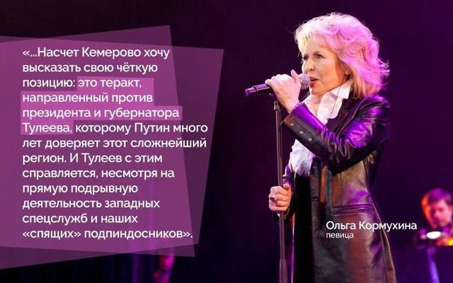 http://images.vfl.ru/ii/1522510350/dbac5955/21190953_m.jpg