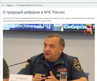 http://images.vfl.ru/ii/1522551476/b3125344/21196297_s.png