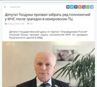 http://images.vfl.ru/ii/1522552276/77a99ba0/21196363_s.png