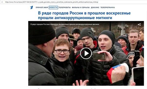 http://images.vfl.ru/ii/1522570228/7d7c2441/21198422.jpg