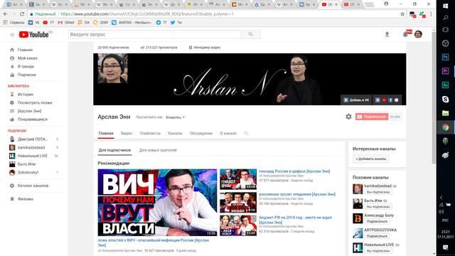 http://images.vfl.ru/ii/1522571332/2b498f45/21198574_m.jpg