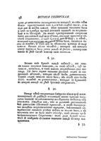 Кунгурском - Кунгур и Ермак 21199207_s