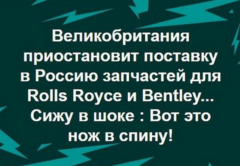 http://images.vfl.ru/ii/1522579589/9cb79fd7/21200361.jpg