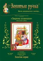 http://images.vfl.ru/ii/1522592341/87f06e1a/21203440_s.jpg