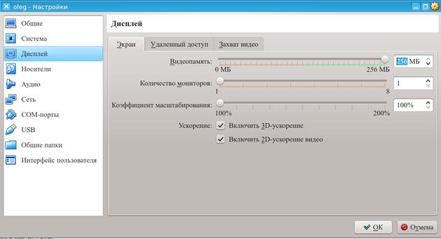 http://images.vfl.ru/ii/1522626240/e18f1296/21209576_m.png