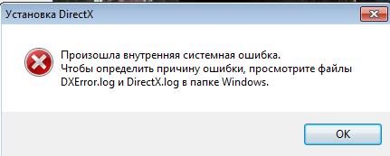 http://images.vfl.ru/ii/1522626641/0d0b01ff/21209583_m.png