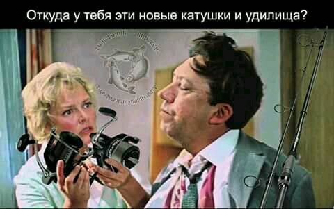 http://images.vfl.ru/ii/1522652189/92d6bce0/21211704_m.jpg
