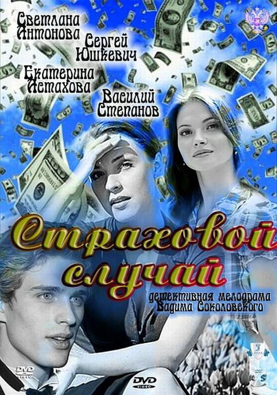 http//images.vfl.ru/ii/1522669836/b3fee9c7/21216019.jpg