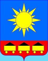 Кубок Артёмовского городского округа