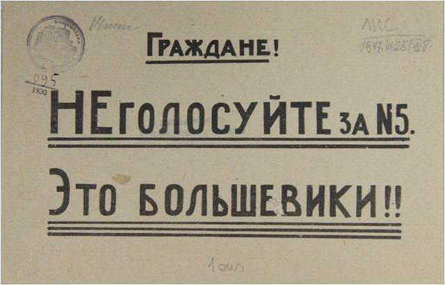 http://images.vfl.ru/ii/1522681948/353222b3/21218407_m.jpg