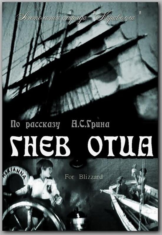 http//images.vfl.ru/ii/1522688596/1c7100b1/21219544.jpg