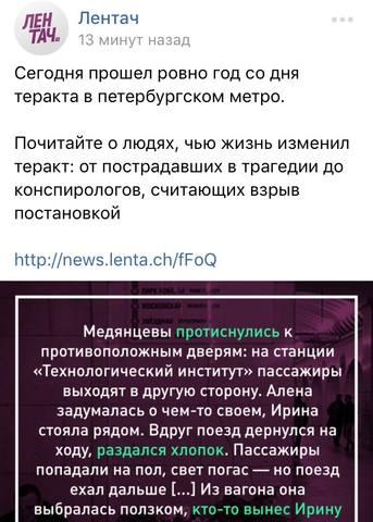 http://images.vfl.ru/ii/1522769333/634ce01a/21233010_m.jpg