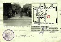 http://images.vfl.ru/ii/1522942766/301d5a33/21264912_s.jpg
