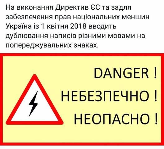 http://images.vfl.ru/ii/1522943214/b5f7e59b/21264969.jpg
