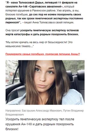 http://images.vfl.ru/ii/1522944856/c7a406b1/21265255_m.png