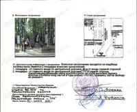 http://images.vfl.ru/ii/1522945115/eb4442f7/21265293_s.jpg