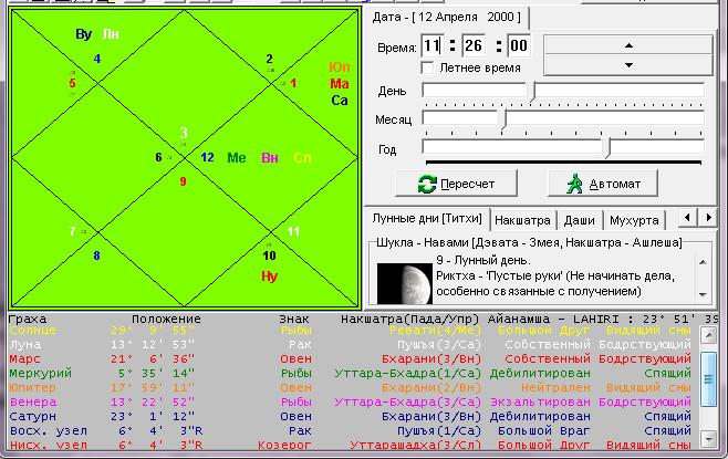 http://images.vfl.ru/ii/1522950637/01f0006f/21266504.jpg