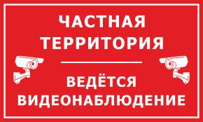 http://images.vfl.ru/ii/1522974370/898cbc8f/21269789_m.png