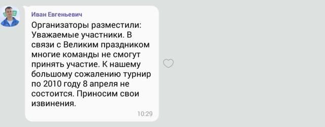21270737_m.jpg