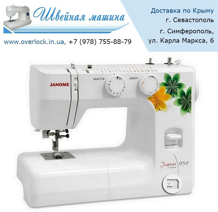 Швейная машина, оверлок Крым, Севастополь, Симферополь 21272381