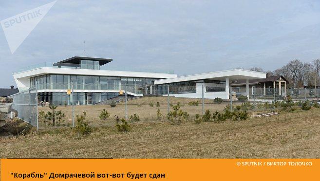Белорусские каникулы Уле Айнара Бьорндалена - Страница 5 21276397