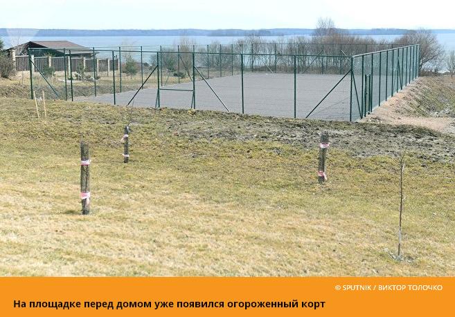 Белорусские каникулы Уле Айнара Бьорндалена - Страница 5 21276457
