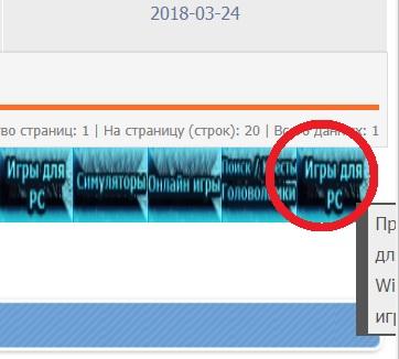http://images.vfl.ru/ii/1523029687/e806ef8d/21277394.jpg